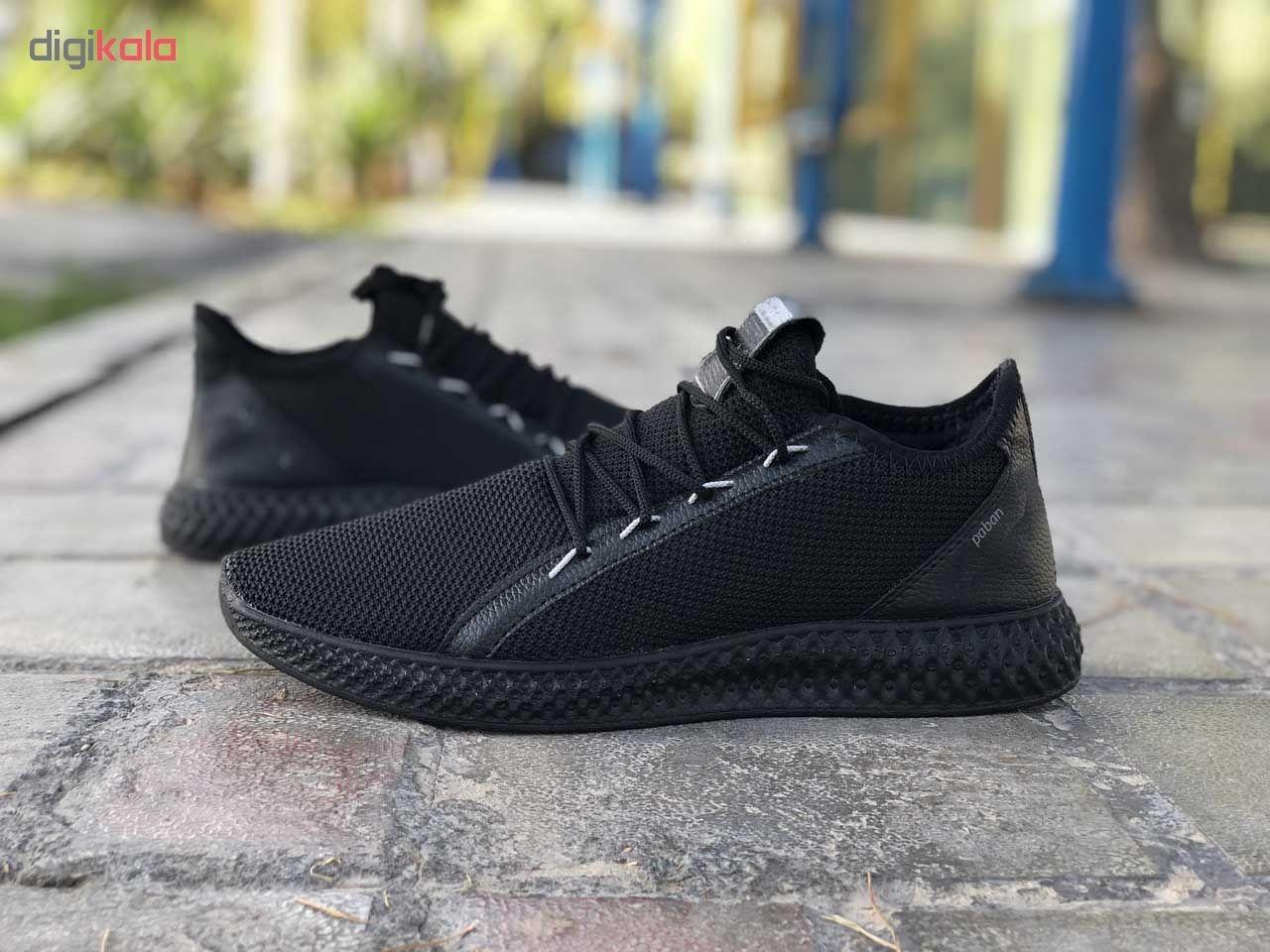 کفش مخصوص پیاده روی مردانه کد 9610 main 1 2