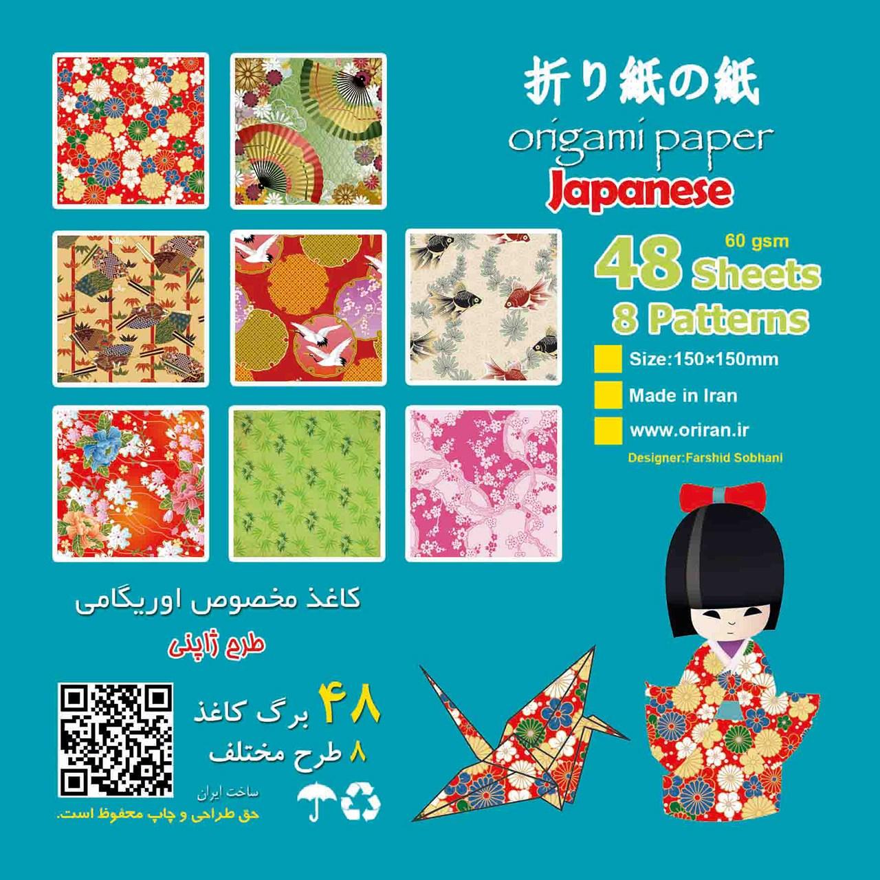 بسته کاغذ اوریگامی اوریران طرح ژاپنی سایز بزرگ
