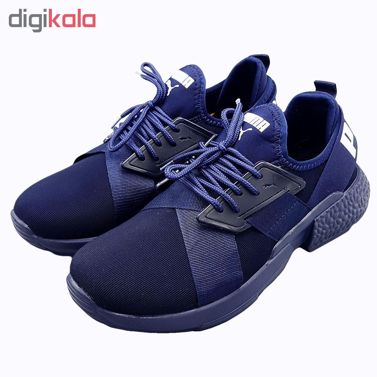 خرید                      کفش  پیاده روی مردانه مدل PU_NMS44
