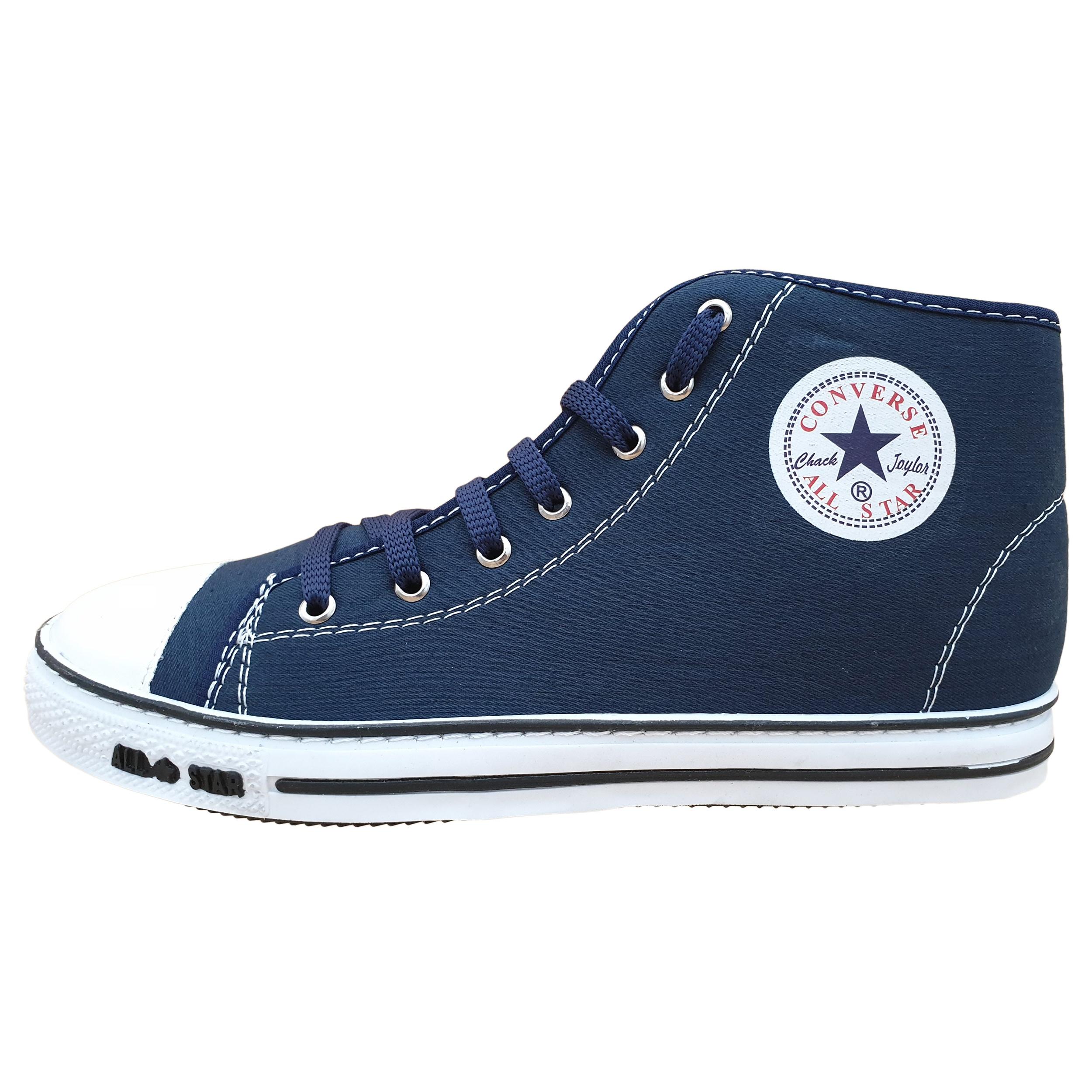 خرید                      کفش راحتی مردانه کد 22              👟