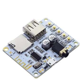 ماژول پخش کننده صوتی مدل MP001
