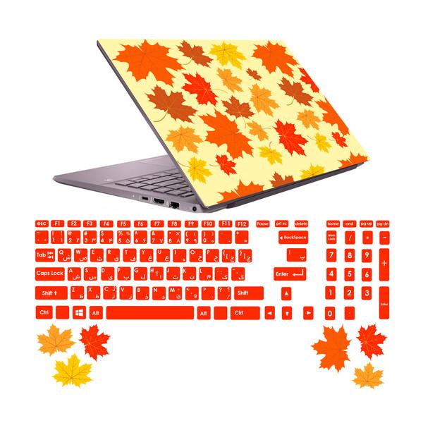 استیکر لپ تاپ صالسو آرت مدل 5008 hk به همراه برچسب حروف فارسی کیبورد