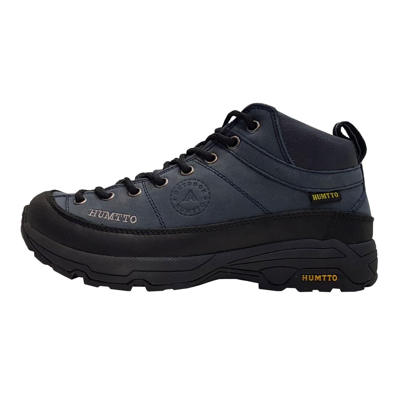 کفش کوهنوردی زنانه هامتو مدل H-3219-T