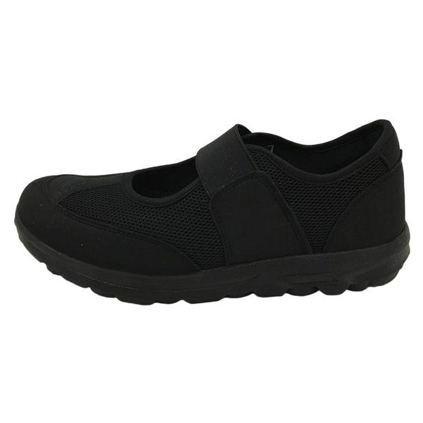کفش روزمره زنانه کد 991