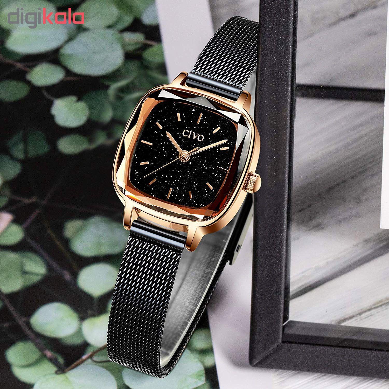 ساعت مچی عقربه ای زنانه سیوو مدل 8030