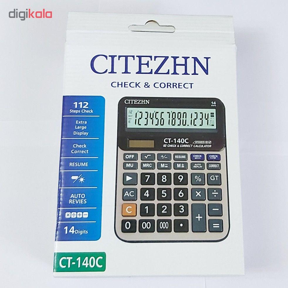 قیمت                      ماشین حساب سیتژن مدل ct-140c
