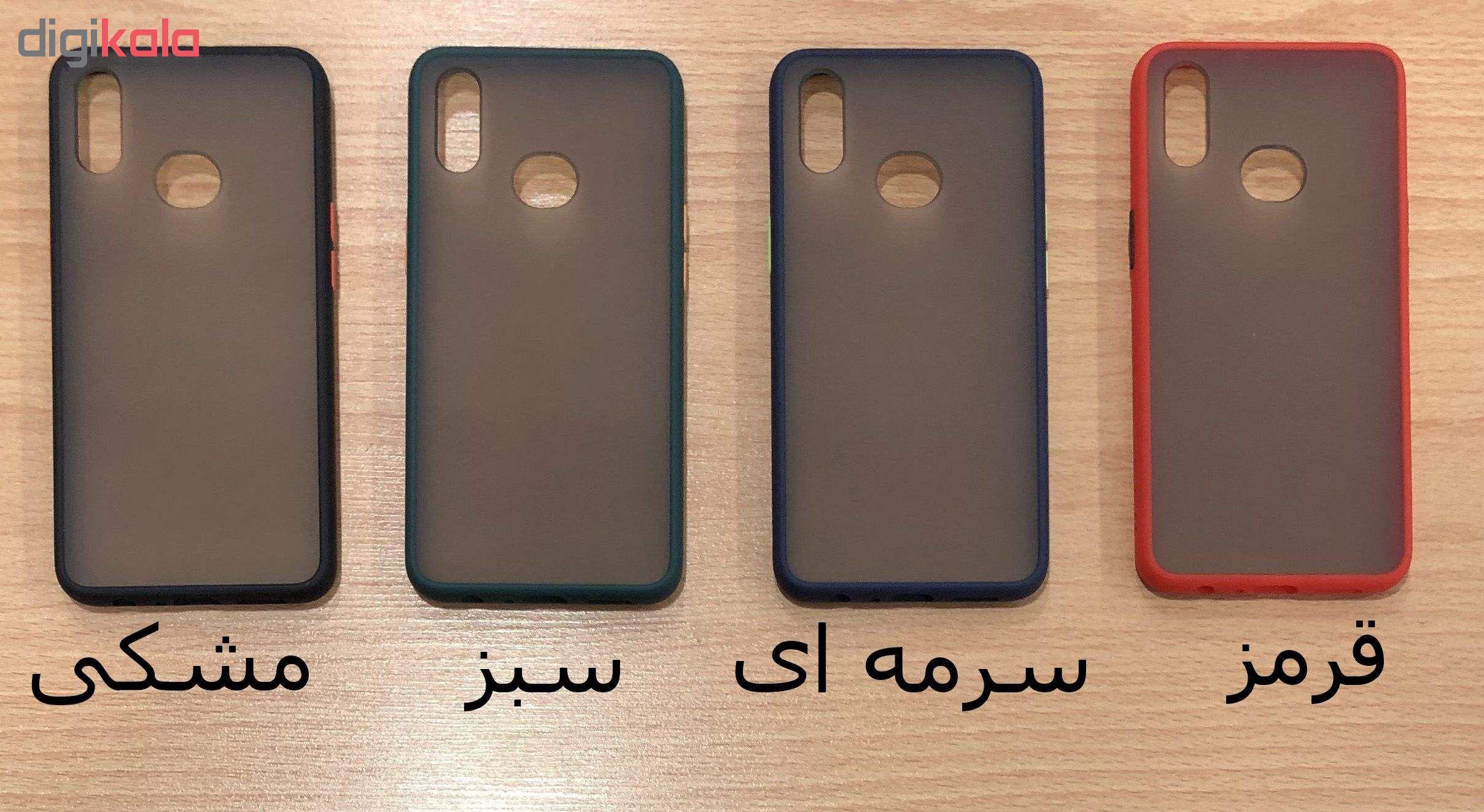 کاور مدل Slico01 مناسب برای گوشی موبایل سامسونگ Galaxy A20S main 1 3