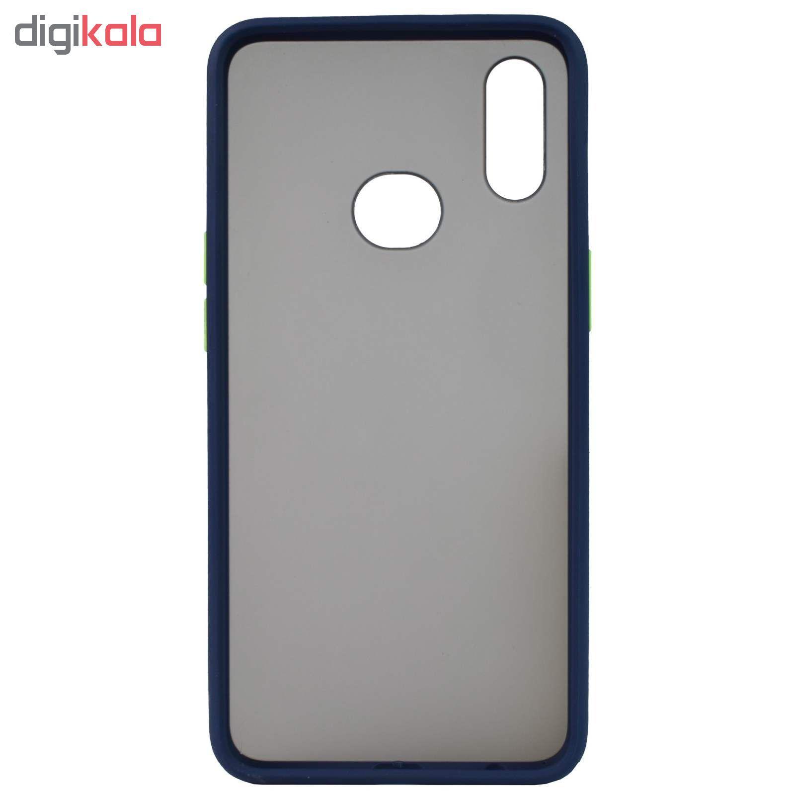 کاور مدل Slico01 مناسب برای گوشی موبایل سامسونگ Galaxy A20S main 1 4