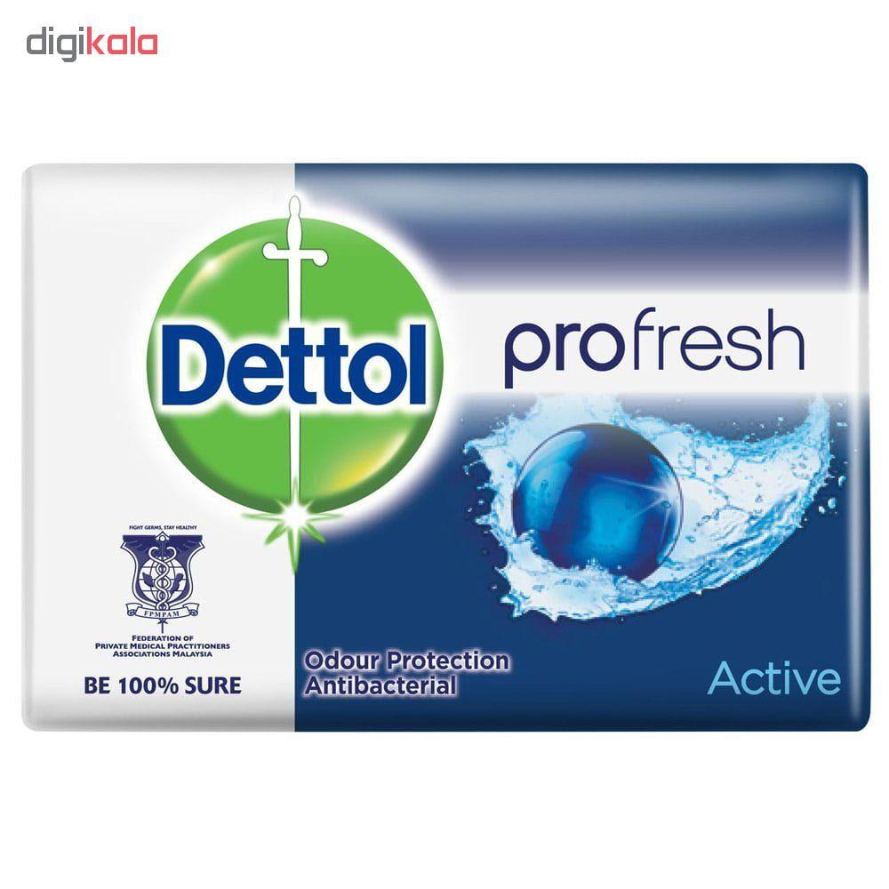 صابون ضد باکتری دتول مدل Profresh Active وزن 105 گرم