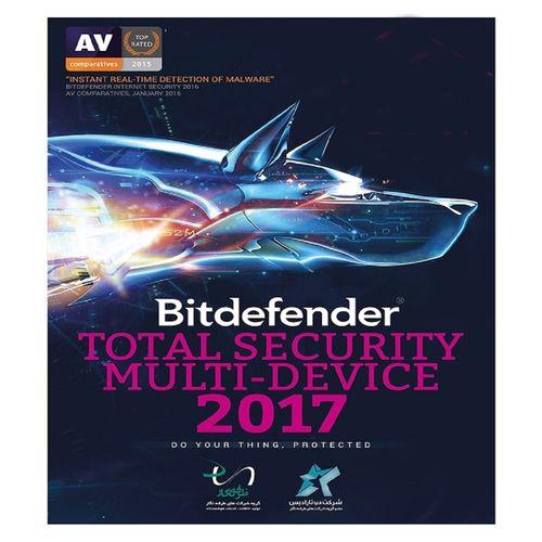 آنتی ویروس بیت دیفندر توتال سکیوریتی 2017 - 5 کاربر - 1 ساله آخرین تخفیف محصول 2017 با 35درصد تخفیف