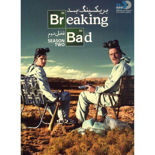 سریال بریکینگ بد فصل دوم اثر وینس گیلیگان