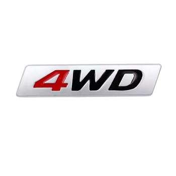 آرم خودرو طرح 4WD مدل dan608
