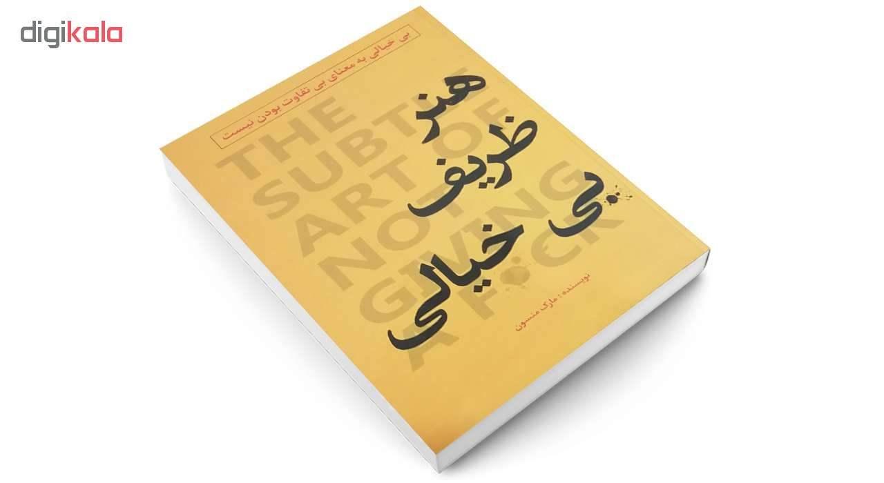 کتاب هنر ظریف بی خیالی اثر مارک منسون انتشارات پرثوآ thumb 2 3