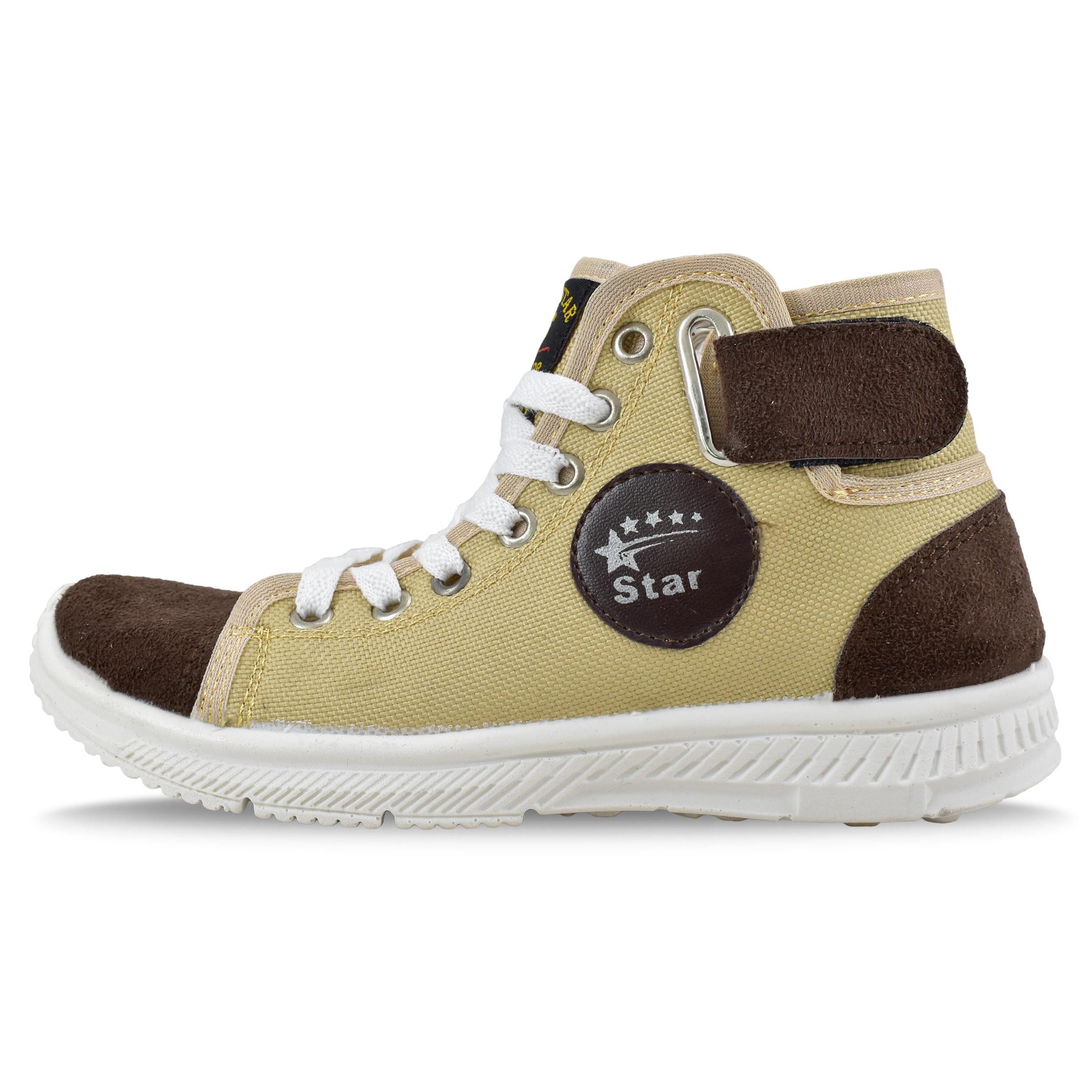 کفش مخصوص پیاده روی زنانه نوین استار کد 4619
