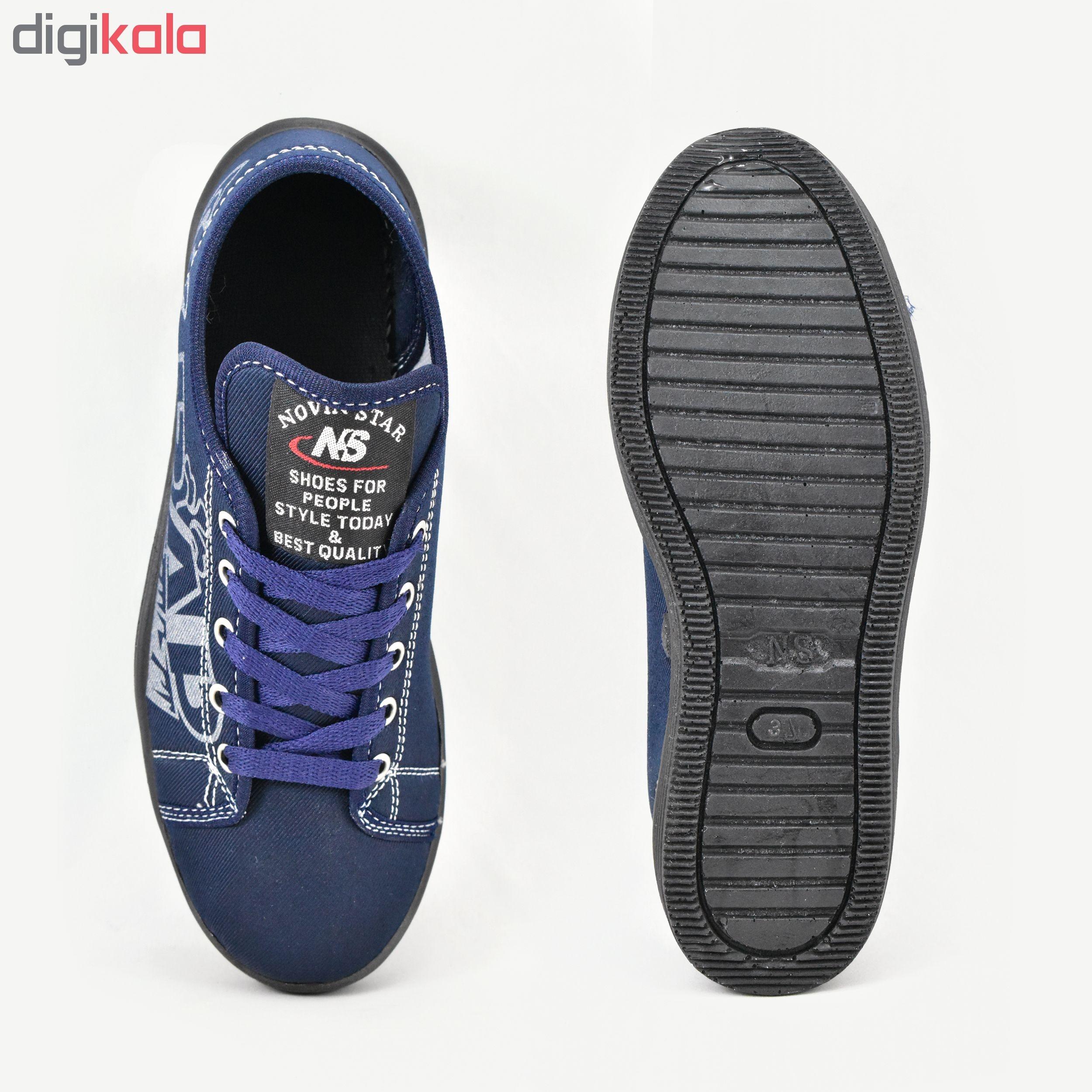 کفش مخصوص پیاده روی زنانه نوین استار کد 4667