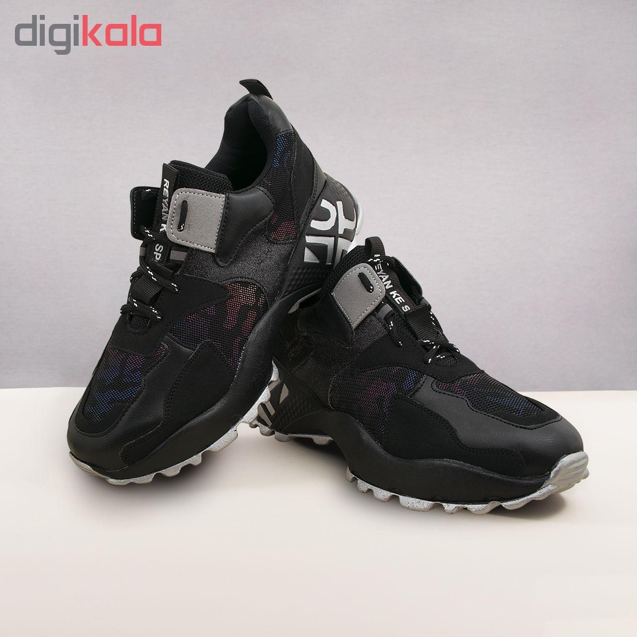 کفش مخصوص پیاده روی زنانه مدل Ln 301