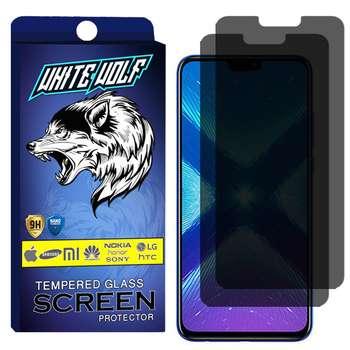 محافظ صفحه نمایش حریم شخصی وایت ولف مدل WGPS مناسب برای گوشی موبایل آنر 8x بسته 2 عددی