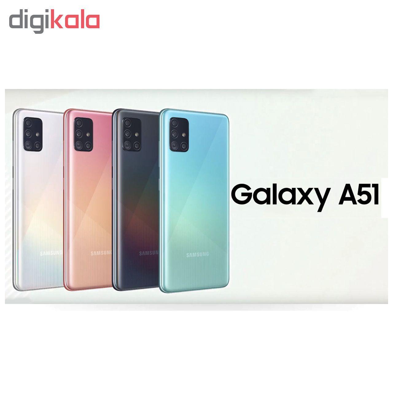 گوشی موبایل سامسونگ مدل Galaxy A51 SM-A515F/DSN دو سیم کارت ظرفیت 128گیگابایت main 1 9