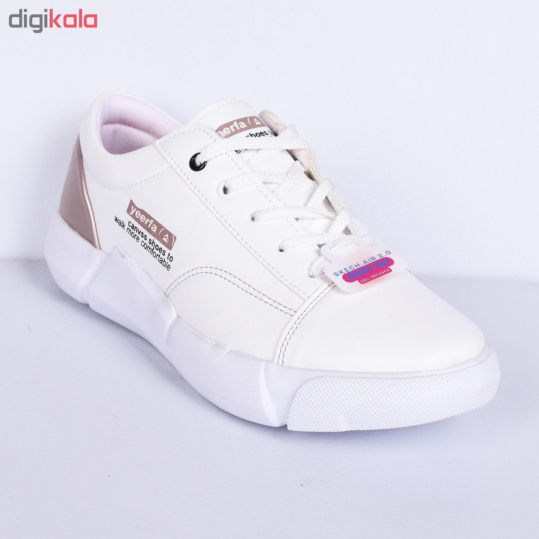 کفش مخصوص پیاده روی زنانه مدل N105