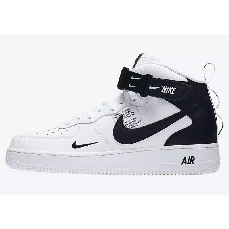 کفش مخصوص پیاده روی زنانه  نایکی مدل LV8 کد 9096570