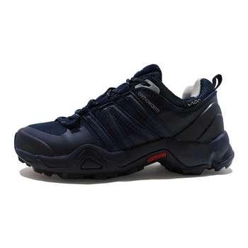 کفش مخصوص دویدن زنانه مدل CLIMAWARM_vicoR3039F5