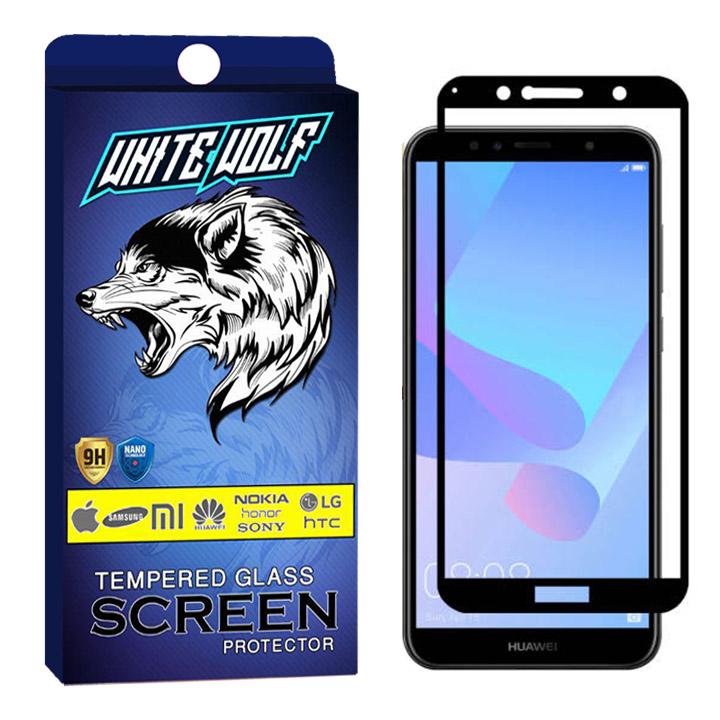 محافظ صفحه نمایش وایت ولف مدل WGF مناسب برای گوشی موبایل هوآوی  Y6 prime 2018