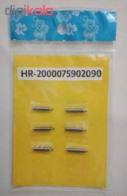 فنر یدک بند انداز برقی کد HR-2000075902090 بسته 6 عددی