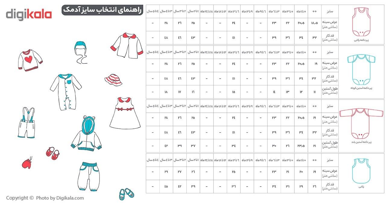 ست لباس پسرانه آدمک مدل 1319011
