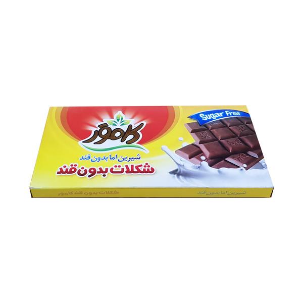 شکلات بدون قند کامور مقدار 100گرم
