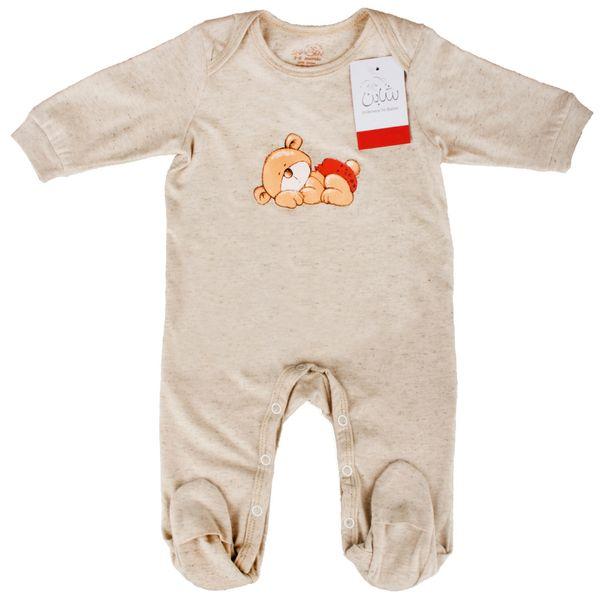 لباس سرهمی بچگانه شابان مدل 205