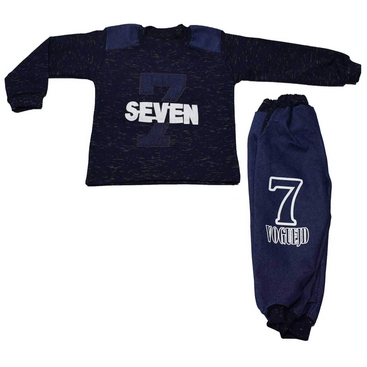تی شرت و شلوار بچگانه مدل seven