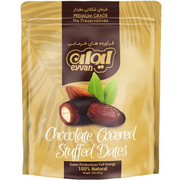 خرمای شکلاتی مغزدار ایوان مقدار 150 گرم