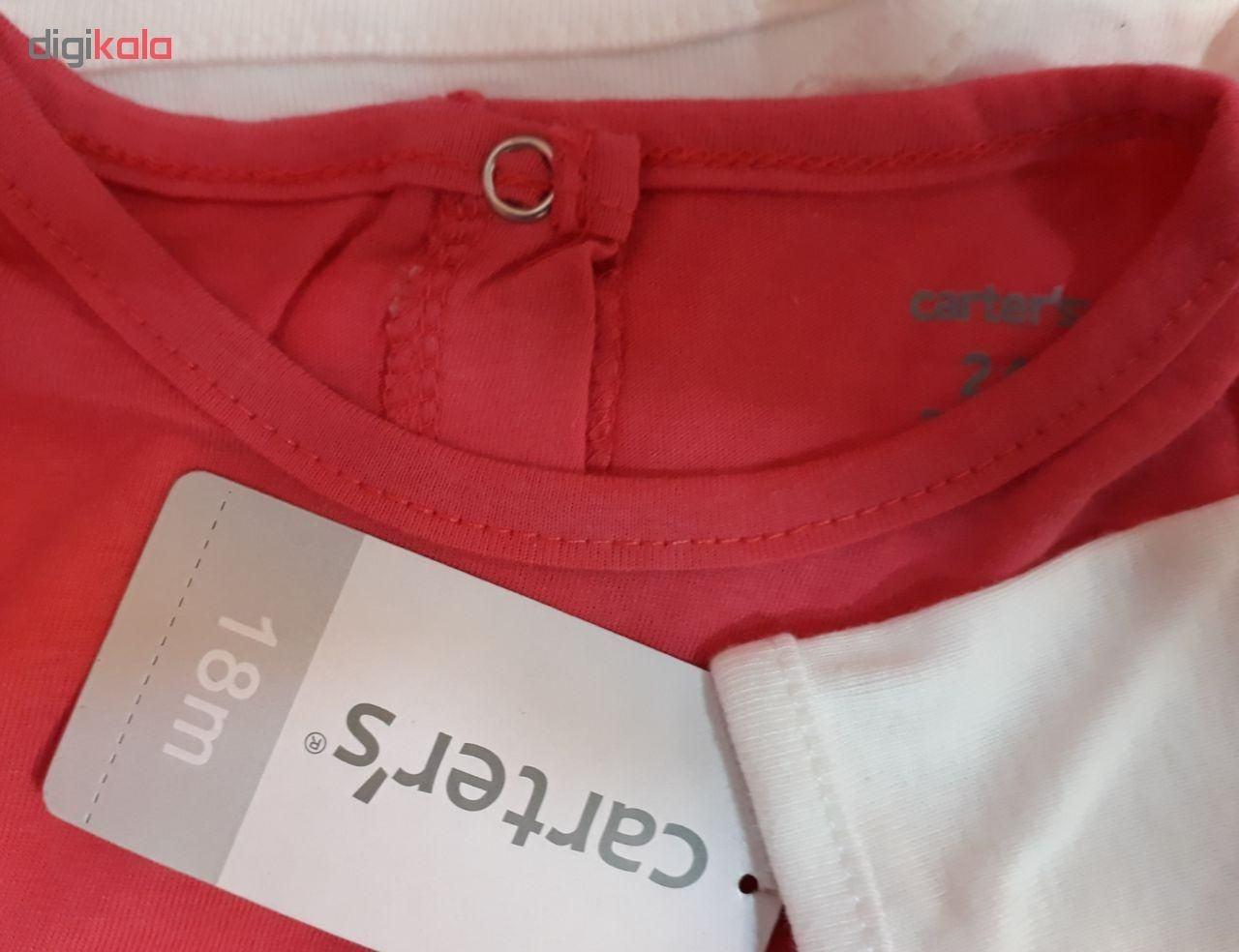ست 2 تکه لباس نوزادی دخترانه کارترز مدل 840 -  - 3