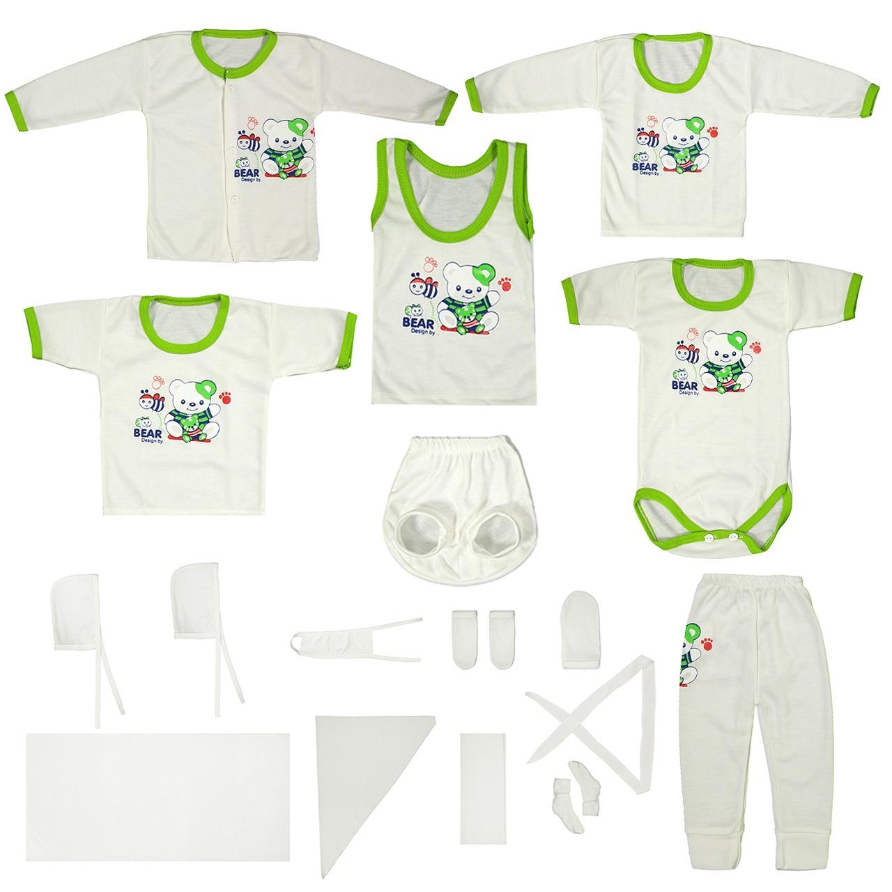 ست 20 تکه لباس نوزادی مینل کد S