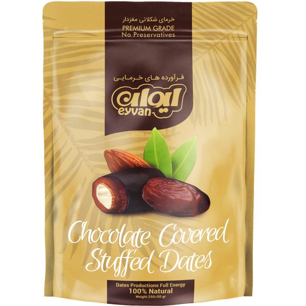 خرمای شکلاتی مغزدار ایوان مقدار 250 گرم