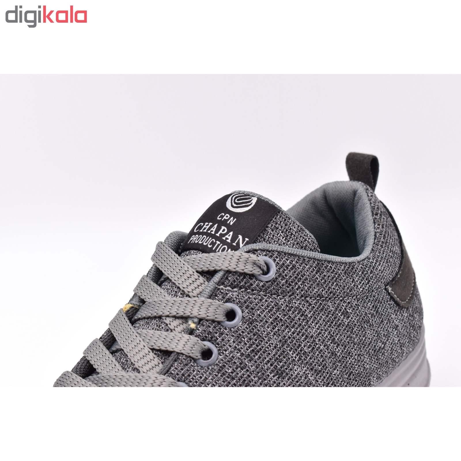 کفش مخصوص پیاده روی زنانه سی پی ان طرح چپان کد 5679 main 1 5