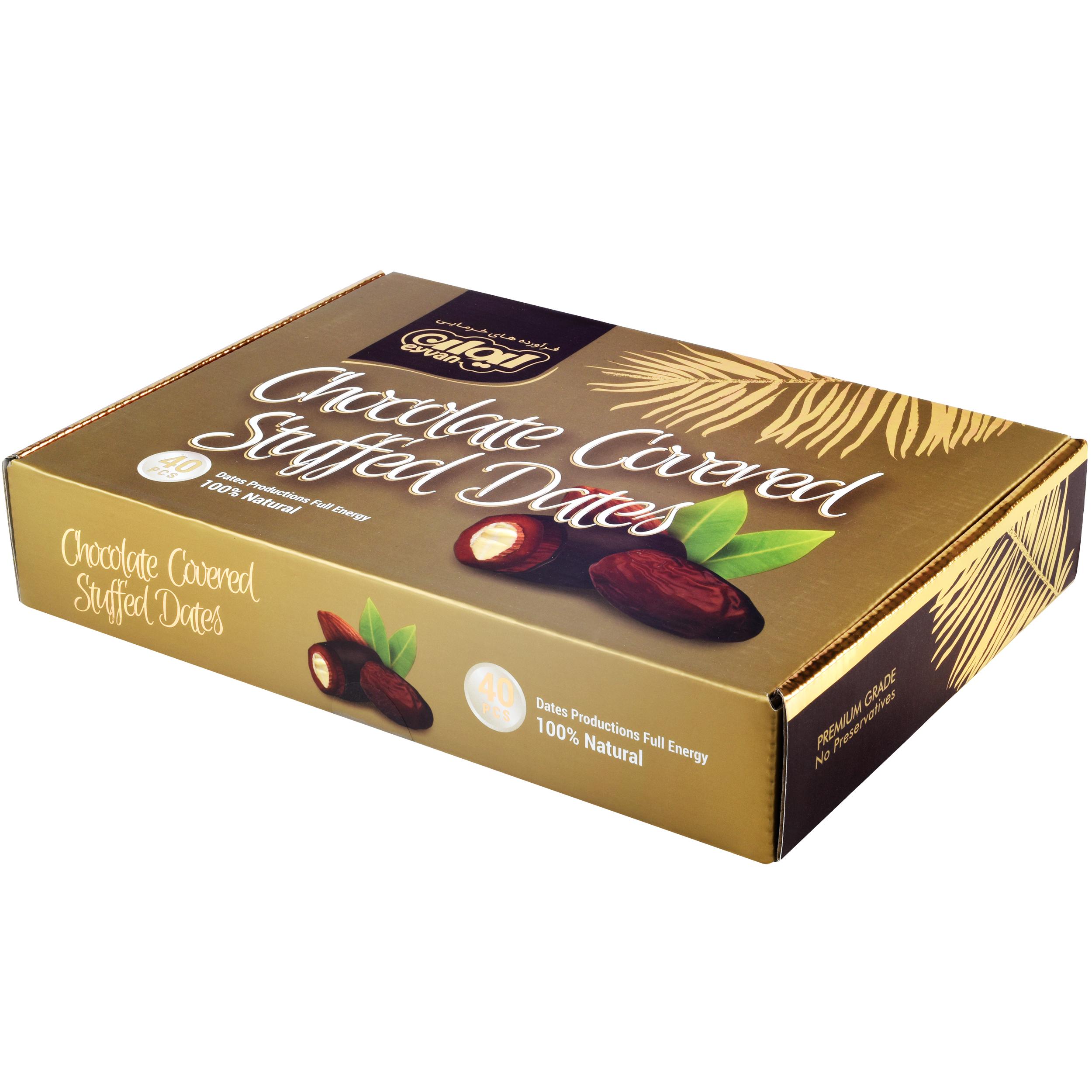 خرمای شکلاتی مغزدار ایوان مقدار 450 گرم