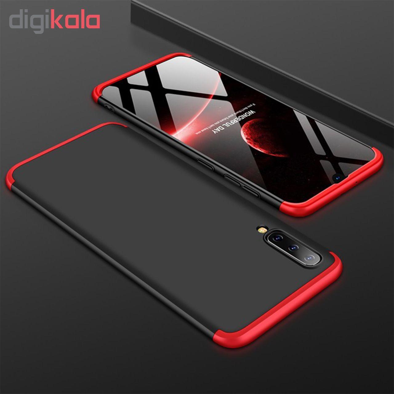 کاور 360 درجه مسیر مدل MGKNEW-1 مناسب برای گوشی موبایل سامسونگ Galaxy A70S main 1 1