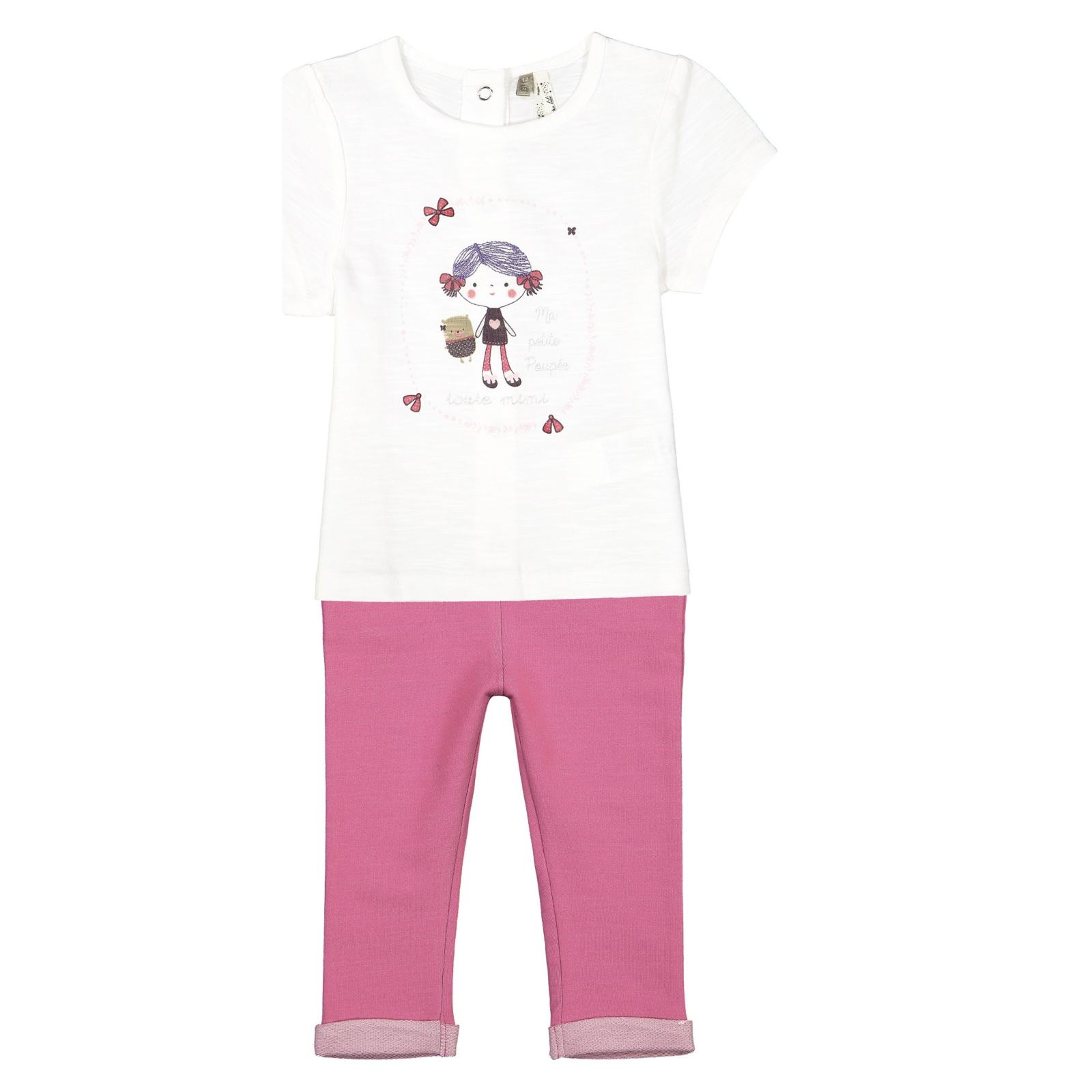تی شرت و شلوار نخی نوزادی پسرانه - ارکسترا - سفيد - 1