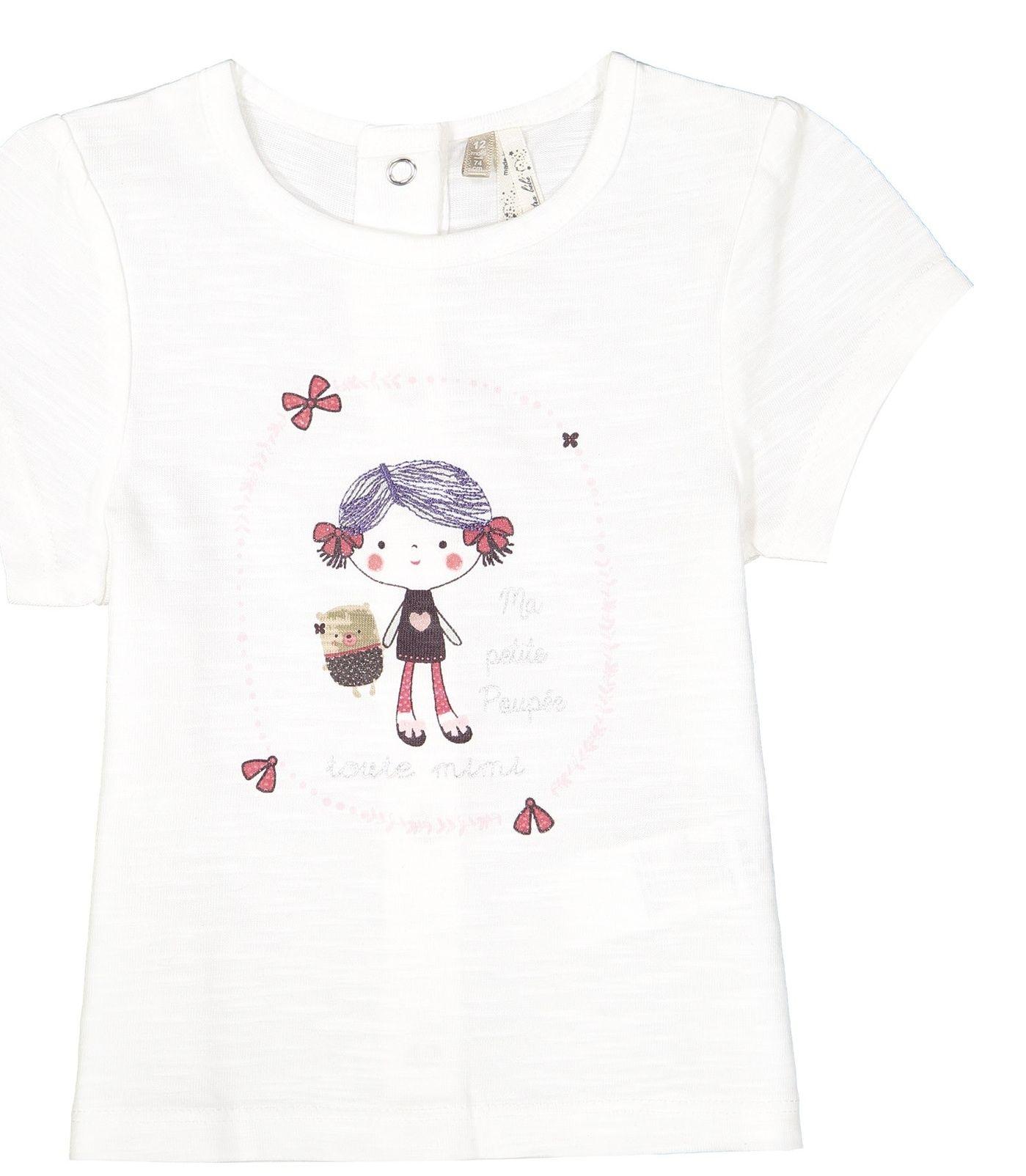 تی شرت و شلوار نخی نوزادی پسرانه - ارکسترا - سفيد - 2