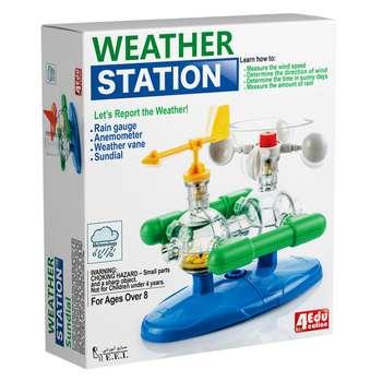 بازی آموزشی صنایع آموزشی مدل ایستگاه هواشناسی کد 4edu-1