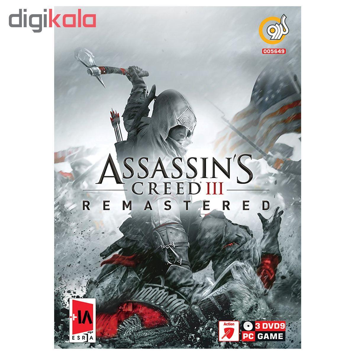 بازی Assassin's Creed III Remastered مخصوص PC نشر گردو main 1 1