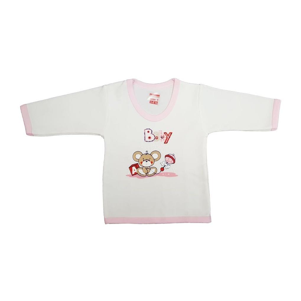 ست 5 تکه لباس نوزادی بی آی ام طرح Baby-Bear مدل P1