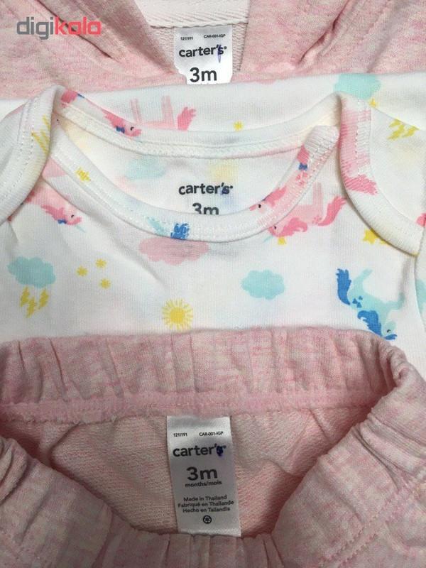 ست 3 تکه لباس نوزادی دخترانه کارترز کد 9390