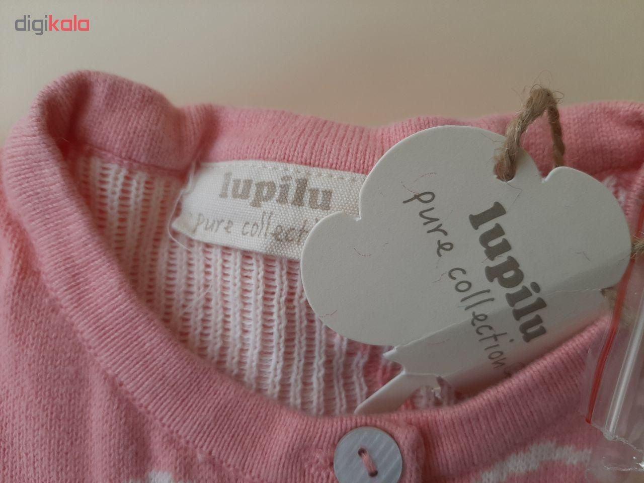 ژاکت نوزادی لوپیلو کد 1103 main 1 2