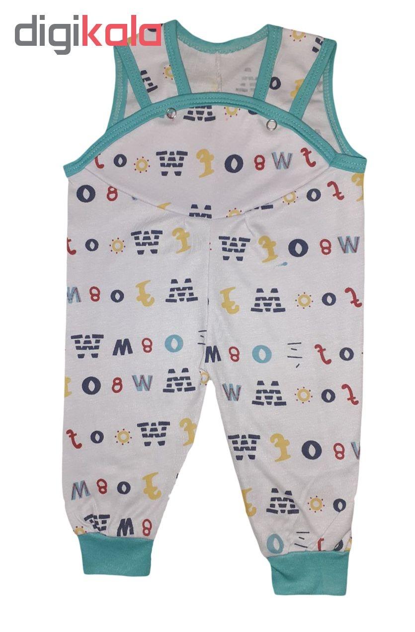 ست تی شرت و سرهمی نوزدای طرح حروف