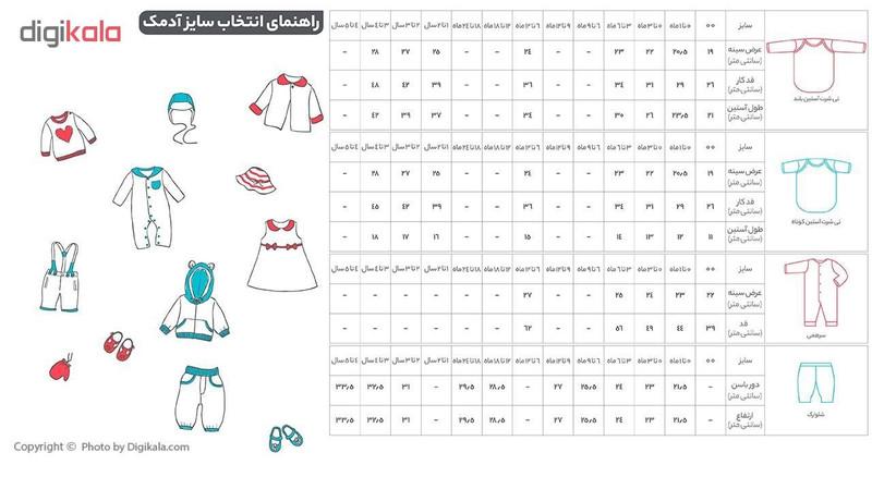 تی شرت آستین بلند نوزاد آدمک طرح راه راه کد 03-144401