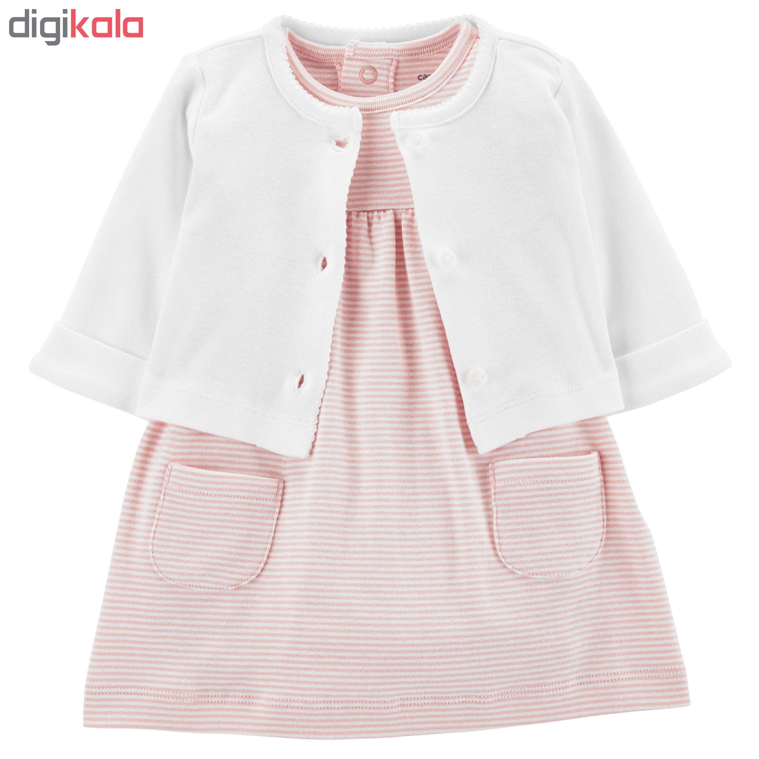 ست کت و پیراهن نوزادی دخترانه کارترز کد 16