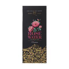 گلاب ویژه با پودر طلا ربیع مقدار 0.75 لیتر