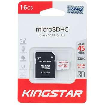 کارت حافظه microSDHC کینگ استار کلاس 10 استاندارد UHS-I U1 سرعت 45MBps همراه با آداپتور SD ظرفیت 16 گیگابایت